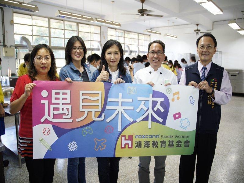 鴻海教育基金會「遇見未來」 偏鄉學生遇見世界麵包冠軍。(鴻海基金會提供)