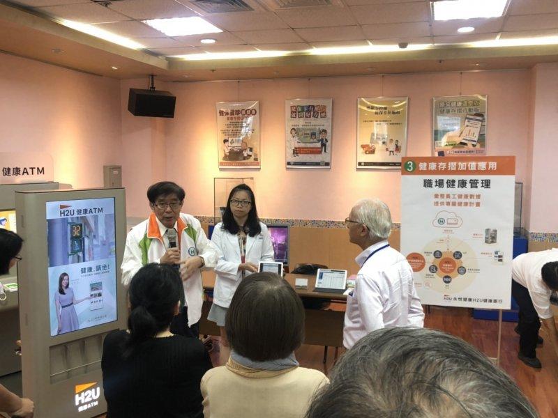 鴻海旗下永齡基金會落實預防醫學 第二階段將轉進中小學與企業職場。(永齡提供)