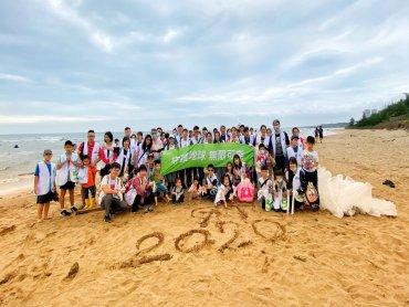 亞太電信號召百名員工淨灘 環境教育從小扎根 齊力打造無塑海洋
