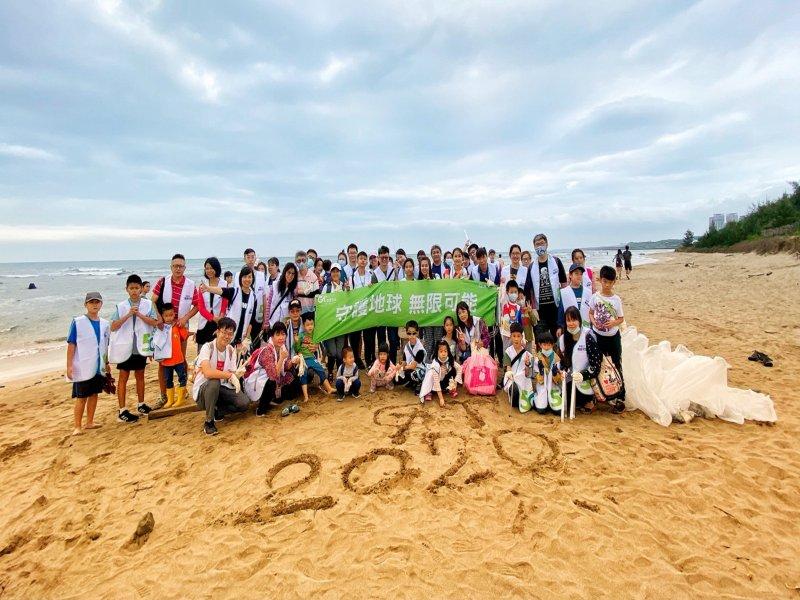 亞太電信號召百名員工淨灘 環境教育從小扎根 齊力打造無塑海洋。(亞太電信提供)