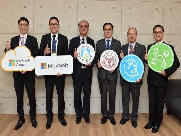 微軟攜手淡江大學打造全台首間全雲端校園