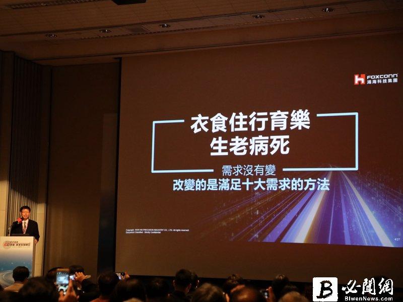 鴻海劉揚偉:4G改變生活 5G將改變社會 。(資料照)