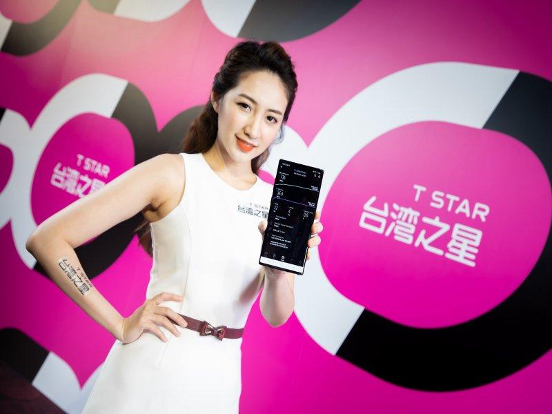 台灣之星5G攜手華電聯網擘劃5G智慧園區藍圖 目標2025年企業用戶營收年複合成長110%。(廠商提供)