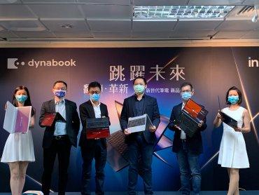 夏普Dynabook擬續擴台灣產能並規劃設置美國及東南亞 今推出世界最輕13.3吋翻轉式筆記型電腦