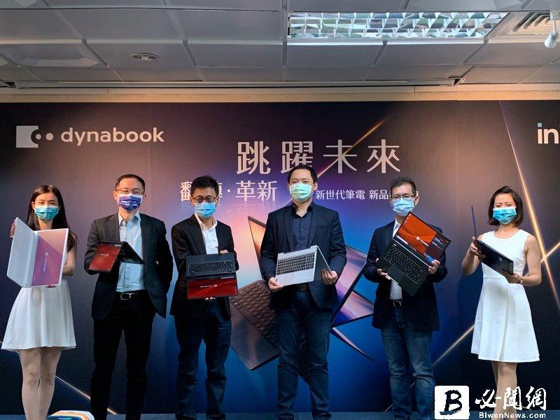 夏普Dynabook擬續擴台灣產能並規劃設置美國及東南亞 今推出世界最輕13.3吋翻轉式筆記型電腦。(資料照)