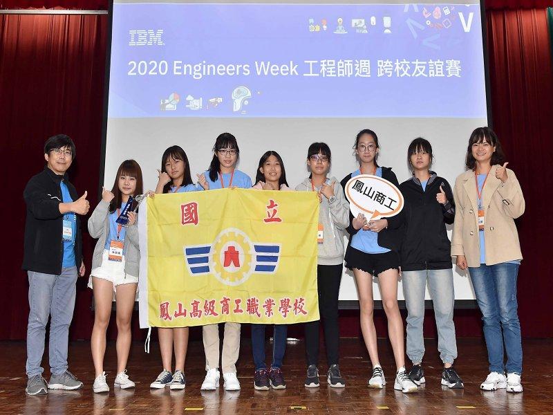 中鋼第九度與IBM合辦EWeek活動 全國賽各校菁英隊伍創意設計「無接觸運輸設備」。(中鋼提供)