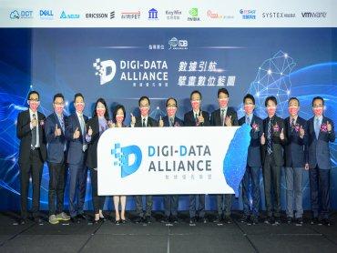 資策會攜DELL等國際大廠發布數據優先聯盟 打造台灣數位轉型生態系