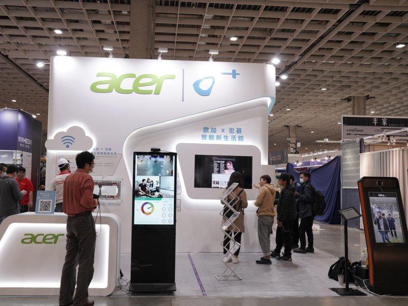 宏碁擴大AI應用範疇 聯手「歐加智能」推出結合AI智能技術與空氣品質解決方案。(宏碁提供)