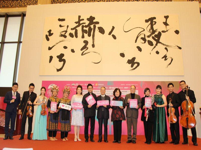 2021《臺灣的聲音 新年音樂會》元旦登場 施振榮:以台灣經典音樂讓世界聽見台灣。(主辦單位提供)