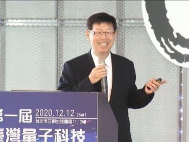 鴻海MIH平台也加入Apple Car?劉揚偉:我們歡迎他們加入