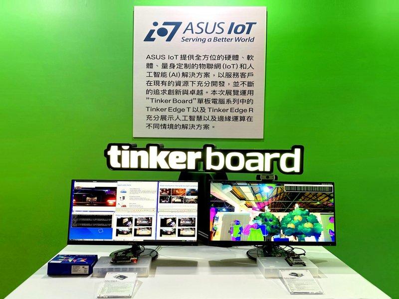 華碩輔導新創公司推進AI產業升級。(華碩提供)
