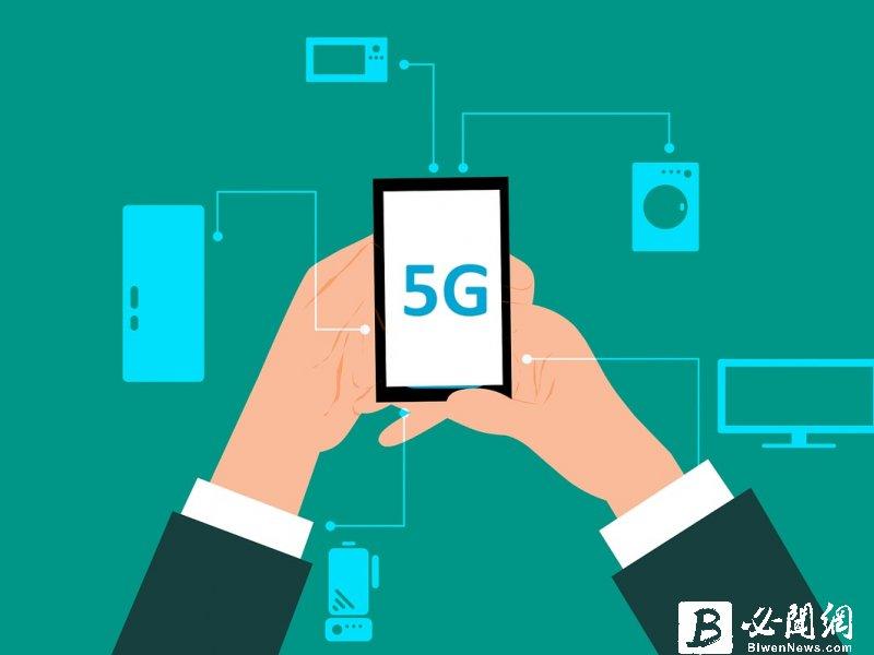 MIC:2021年5G手機滲透率達39.8%。(資料照)