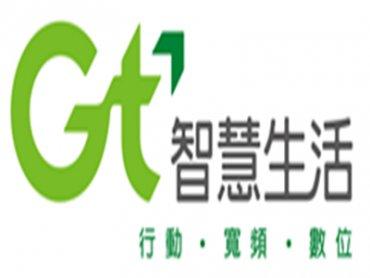 亞太電信深耕能源物聯網 再獲台電智慧電網標案