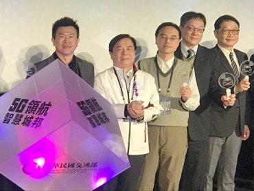 遠傳參與淡海新市鎮5G智慧交通計畫