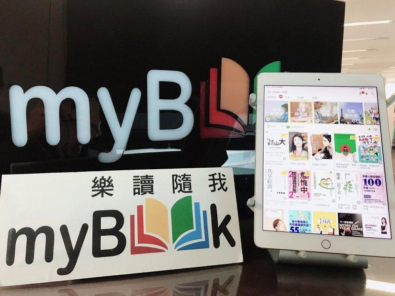 「宅經濟」加速成長 myBook年度總閱讀時數破百萬。(廠商提供)