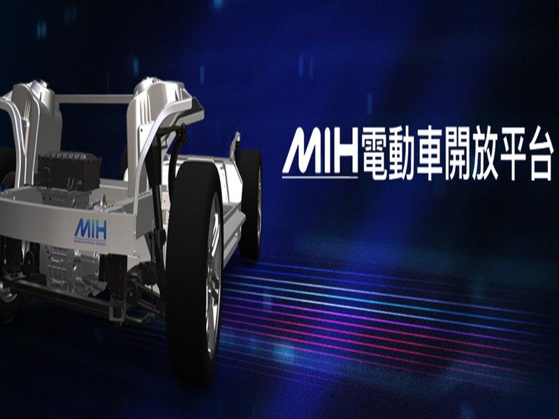 鴻海MIH首款開發者「EV Kit」工具平台將於2021年1月發佈 2月開放預訂 4月底交貨。(摘自官網)