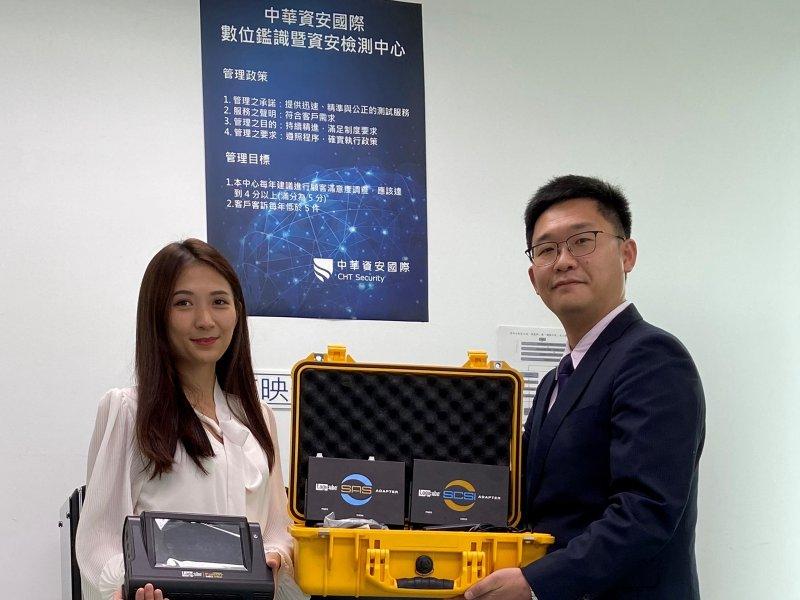 中華電旗下中華資安國際鑑識實驗室通過ISO 17025認證。(廠商提供)