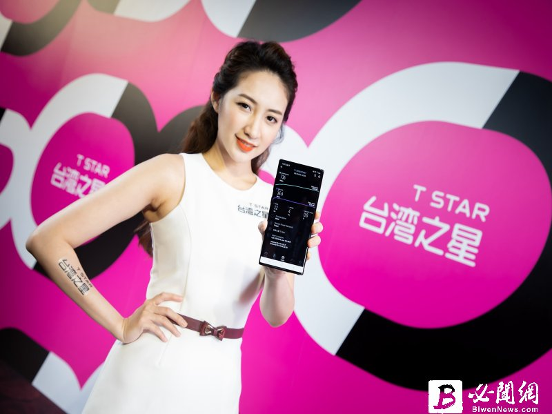 台灣之星5G用戶滲透率5%提前達標、明年中目標10%。(資料照)