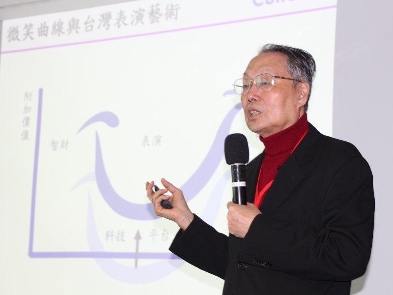 打造台灣文化科技體驗經濟 施振榮:搭建文化與科技產業共創平台 推動藝文展演數位創新生態。(施振榮提供)