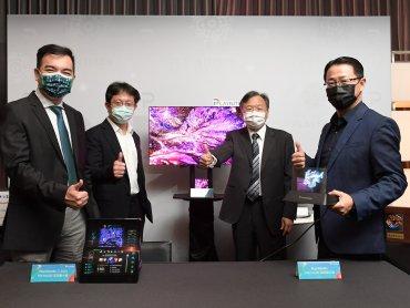錼創攜手工研院 共創兆元Micro LED新商機