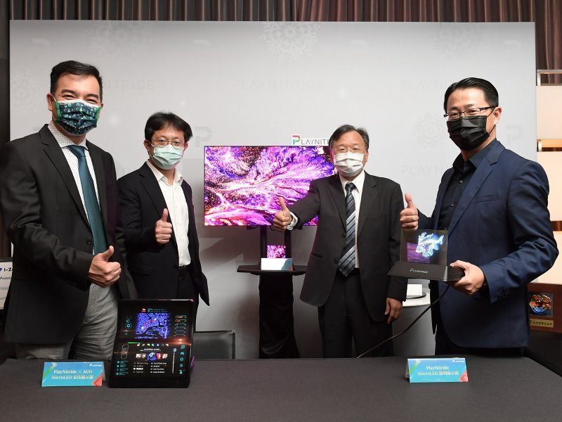 錼創攜手工研院 共創兆元Micro LED新商機。(工研院)