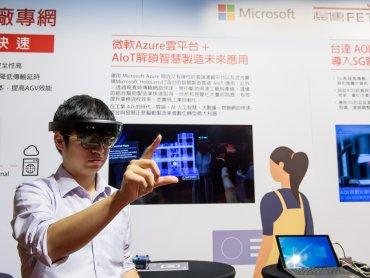 遠傳、台達、微軟展跨界綜效 全國第一座5G智慧工廠 2021年2月公開展示