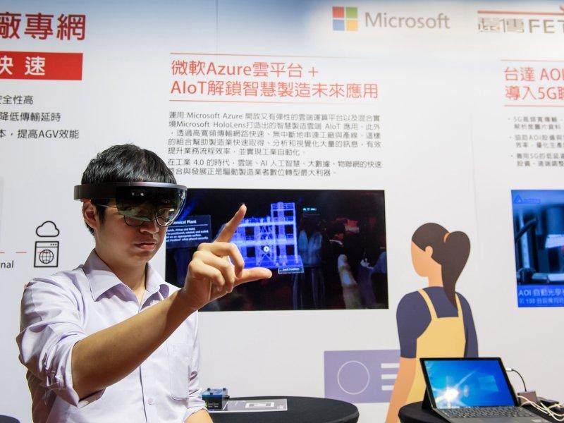 遠傳、台達、微軟展跨界綜效 全國第一座5G智慧工廠 2021年2月公開展示。(廠商提供)