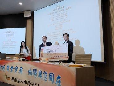 響應廖正豪向陽揭弊 聯電榮譽副董宣明智率先捐千萬獎金