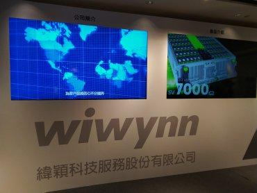 緯穎攜手瓦特先生完成綠電採購 創台灣資訊服務業購買綠電首例
