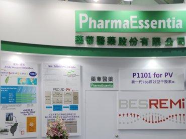 藥華藥新藥P1101藥證審查進入尾聲 預計明年3月13日完成