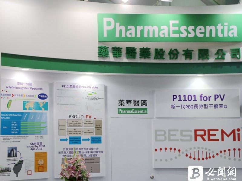 藥華藥新藥P1101藥證審查進入尾聲 預計明年3月13日完成。(資料照)