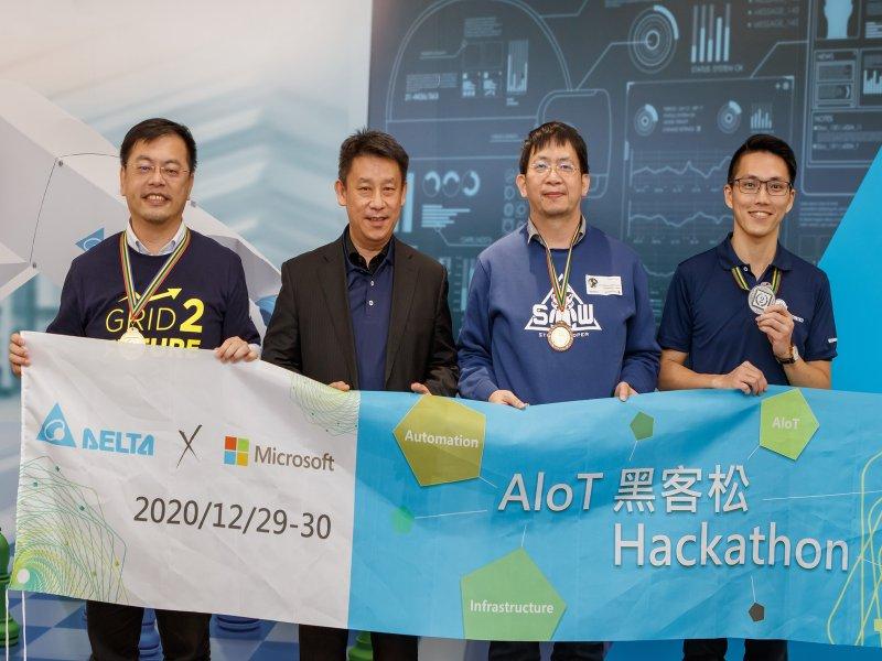 台達AIoT應用黑客松 二十隊集思共創 具體落實台達創新精神。(台達提供)