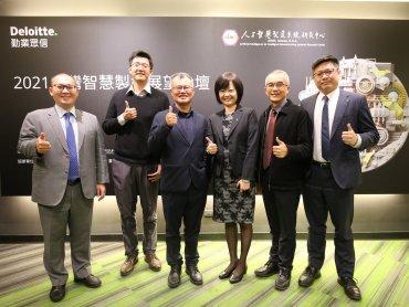 展望2021年台灣智慧製造業 勤業眾信:三解方加速製造產業轉型升級