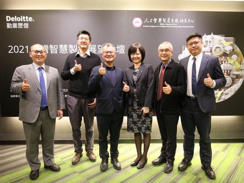 展望2021年台灣智慧製造業 勤業眾信:三解方加速製造產業轉型升級。(廠商提供)