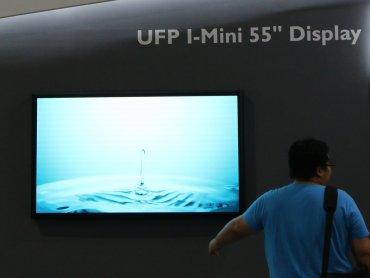 TrendForce:Mini LED需求量爆增 LED晶片結構性缺貨調漲5~10%