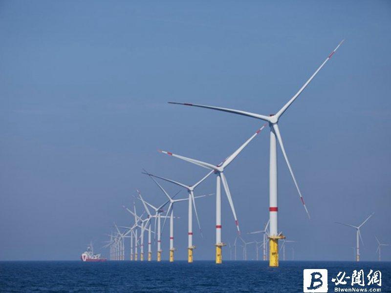 廠商籲勿讓離岸風電市場又是外商天下。(資料照)