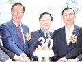 郭台銘出席模具公會30周年慶 呼籲政府應大力協助產業未來發展