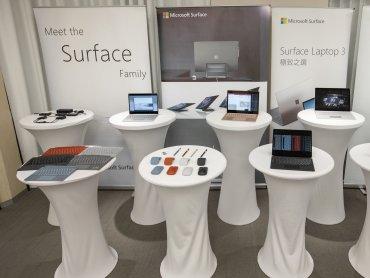 微軟 Surface Hub 2S 在台正式上市