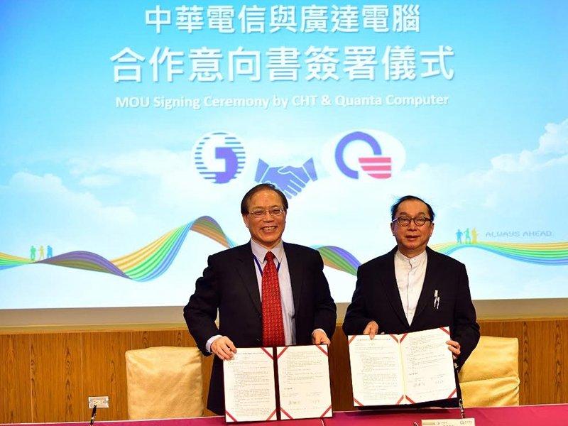 中華電信攜手廣達電腦加速推動5G智慧醫療服務。(中華電提供)