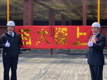 美喆-KY台南新廠上樑 目標下半年步入量產
