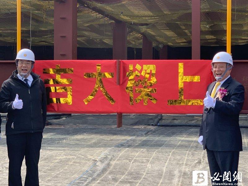 美喆-KY台南新廠上樑 目標下半年步入量產。(資料照)