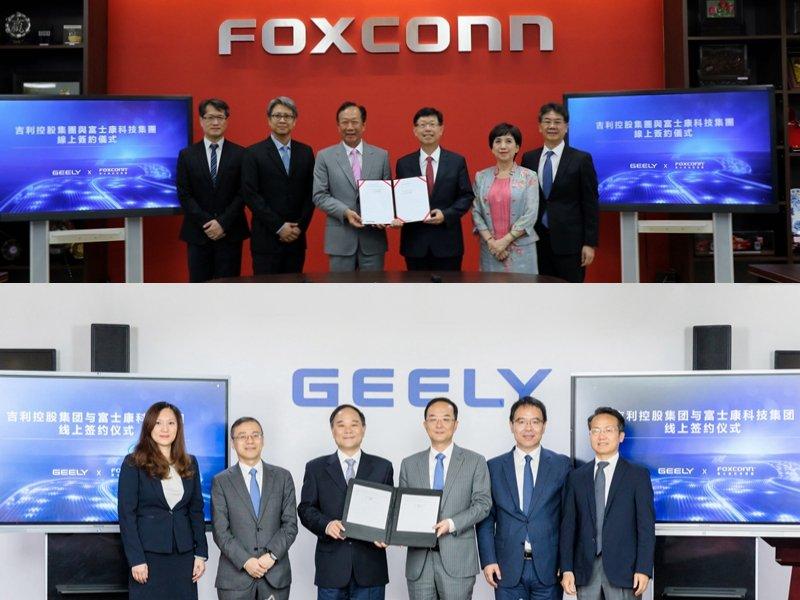 吉利與美Faraday Future簽署框架合作協議 鴻海合資公司有機會代工。(鴻海提供)