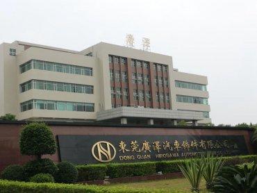 三大日系品牌車廠中國銷售暢旺 激勵廣華-KY 1月營收年增36%