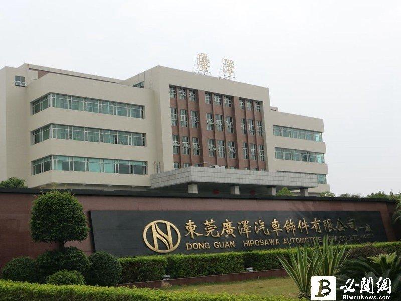 三大日系品牌車廠中國銷售暢旺 激勵廣華-KY 1月營收年增36%。(資料照)