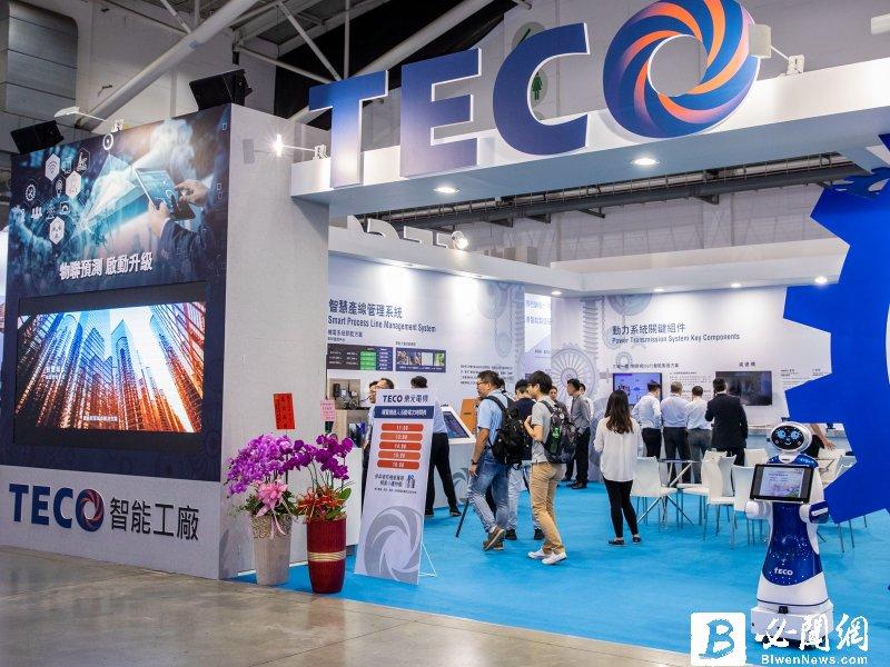 東元電機入選標準普爾2021永續年鑑。(資料照)