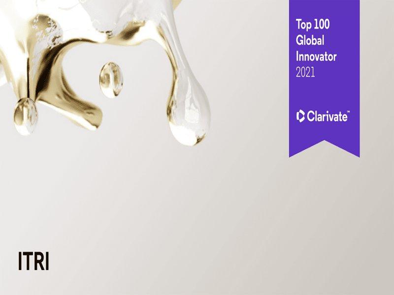 工研院以專利影響力5度獲頒全球百大創新機構獎。(工研院提供)