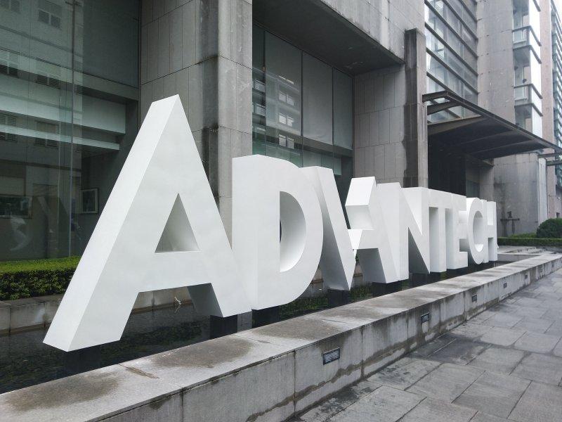 研華Advantech Connect全球夥伴線上高峰論壇啟動 連續三個月聚焦五大主軸22子題 攜手全球夥伴邁向工業物聯新未來。(資料照)