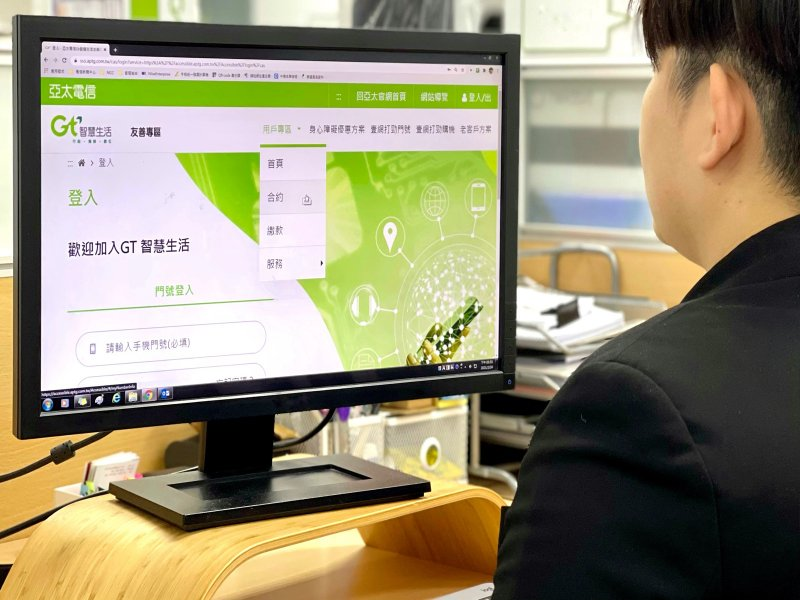 亞太電信無障礙網頁服務再升級 獲NCC之A級標章認證肯定。(亞太提供)