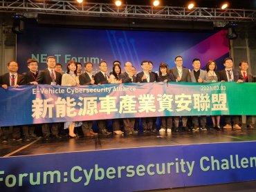 鴻海劉揚偉:盼將台灣打造成電動車資安試驗場域 讓台灣資通安全領先全球