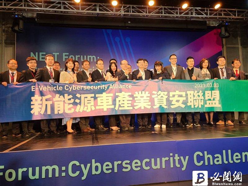 鴻海劉揚偉:盼將台灣打造成電動車資安試驗場域 讓台灣資通安全領先全球。(資料照)